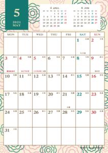 2021年5月|レトロモダンカレンダー(縦1ヶ月/A4)