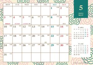 2021年5月|レトロモダンカレンダー(横1ヶ月/A4)