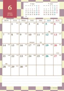 2021年6月|レトロモダンカレンダー(縦1ヶ月/A4)