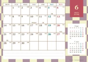 2021年6月|レトロモダンカレンダー(横1ヶ月/A4)