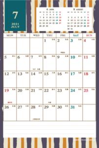 2021年7月 レトロモダンカレンダー(縦1ヶ月/ポストカード)