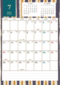 2021年7月|レトロモダンカレンダー(縦1ヶ月/A4)