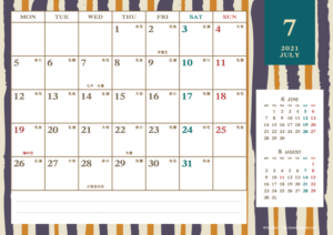 2021年7月|レトロモダンカレンダー(横1ヶ月/A4)