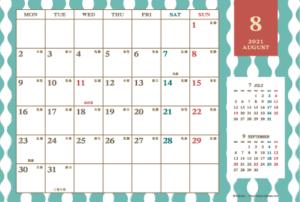 2021年8月|レトロモダンカレンダー(横1ヶ月/ポストカード)