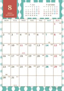 2021年8月|レトロモダンカレンダー(縦1ヶ月/A4)