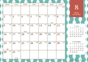 2021年8月|レトロモダンカレンダー(横1ヶ月/A4)