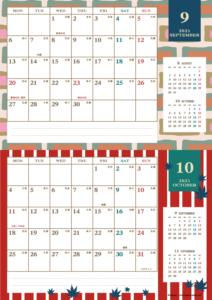 2021年9・10月|レトロモダンカレンダー(横2ヶ月/A4)