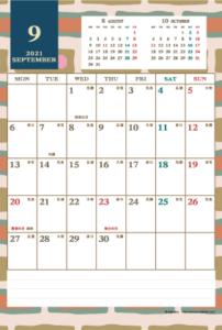 2021年9月 レトロモダンカレンダー(縦1ヶ月/ポストカード)