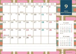 2021年9月|レトロモダンカレンダー(横1ヶ月/A4)