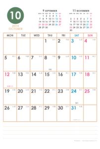 2015年10月|シンプルカレンダー(縦1ヶ月/ポストカード)