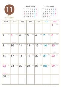 2015年11月|シンプルカレンダー(縦1ヶ月/ポストカード)