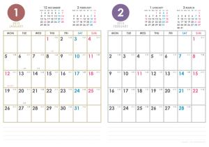 2015年1・2月|シンプルカレンダー(縦2ヶ月/A4)