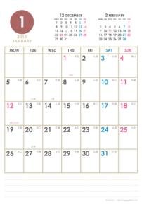 2015年1月|シンプルカレンダー(縦1ヶ月/ポストカード)
