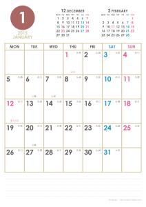 2015年1月|シンプルカレンダー(縦1ヶ月/A4)