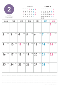 2015年2月|シンプルカレンダー(縦1ヶ月/ポストカード)