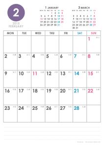 2015年2月|シンプルカレンダー(縦1ヶ月/A4)