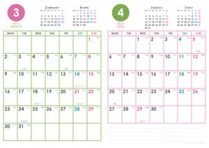 2015年3・4月|シンプルカレンダー(縦2ヶ月/A4)