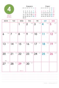 2015年4月|シンプルカレンダー(縦1ヶ月/ポストカード)