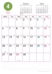 2015年4月|シンプルカレンダー(縦1ヶ月/A4)