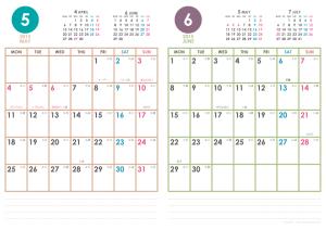 2015年5・6月|シンプルカレンダー(縦2ヶ月/A4)