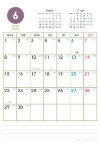 2015年6月|シンプルカレンダー(縦1ヶ月/ポストカード)