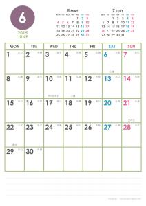 2015年6月|シンプルカレンダー(縦1ヶ月/A4)
