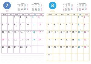 2015年7・8月|シンプルカレンダー(縦2ヶ月/A4)