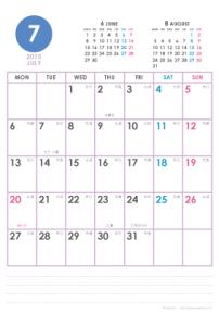 2015年7月|シンプルカレンダー(縦1ヶ月/ポストカード)