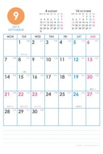 2015年9月|シンプルカレンダー(縦1ヶ月/ポストカード)
