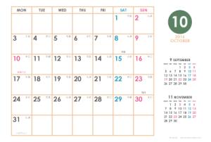 2016年10月|シンプルカレンダー(横1ヶ月/ポストカード)