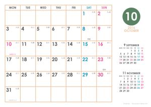 2016年10月|シンプルカレンダー(横1ヶ月/A4)
