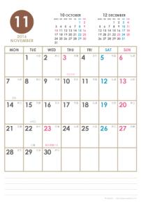 2016年11月|シンプルカレンダー(縦1ヶ月/ポストカード)