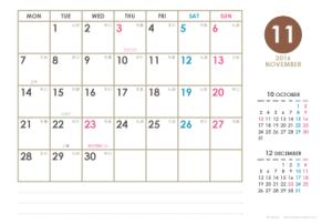 2016年11月|シンプルカレンダー(横1ヶ月/ポストカード)