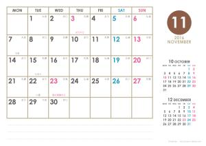 2016年11月|シンプルカレンダー(横1ヶ月/A4)