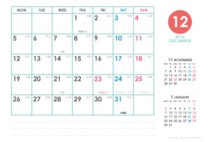 2016年12月|シンプルカレンダー(横1ヶ月/ポストカード)