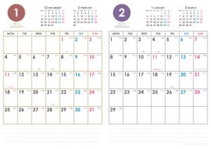 2016年1・2月|シンプルカレンダー(縦2ヶ月/A4)