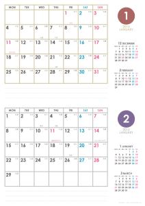 2016年1・2月|シンプルカレンダー(横2ヶ月/A4)