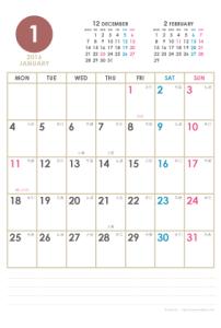 2016年1月|シンプルカレンダー(縦1ヶ月/ポストカード)