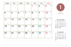 2016年1月|シンプルカレンダー(横1ヶ月/ポストカード)