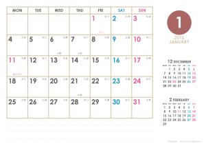 2016年1月|シンプルカレンダー(横1ヶ月/A4)