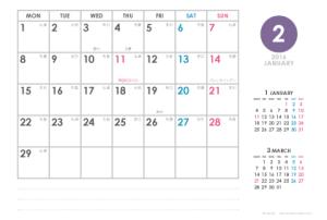 2016年2月|シンプルカレンダー(横1ヶ月/ポストカード)