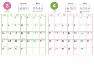 2016年3・4月|シンプルカレンダー(縦2ヶ月/A4)