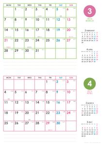 2016年3・4月|シンプルカレンダー(横2ヶ月/A4)