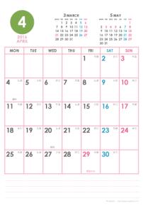 2016年4月|シンプルカレンダー(縦1ヶ月/ポストカード)