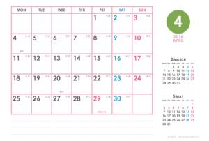 2016年4月|シンプルカレンダー(横1ヶ月/ポストカード)