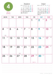 2016年4月|シンプルカレンダー(縦1ヶ月/A4)