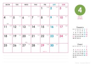 2016年4月|シンプルカレンダー(横1ヶ月/A4)