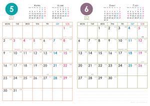 2016年5・6月|シンプルカレンダー(縦2ヶ月/A4)