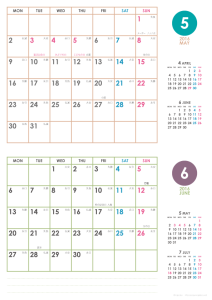 2016年5・6月|シンプルカレンダー(横2ヶ月/A4)