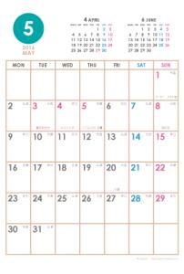 2016年5月|シンプルカレンダー(縦1ヶ月/ポストカード)